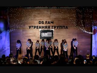 DS FAM Утренняя гр.   отчетный концерт зима 2018