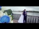 10.06.2017 Свадьба Максима и Марии