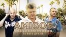 АМІГОС. Іспанські вілли президента і його друзів || Наталка Седлецька | СХЕМИ №107)