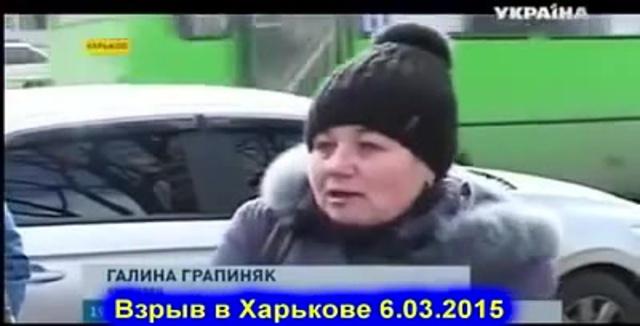 Kharkiv terrorist attack. Харьков