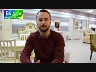 Радуга | Мебель на заказ (Тольятти, Самара, Жигулевск, Сызрань)