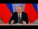 «Это путь к деградации нации» Путин высказался о наркотиках в рэп культуре