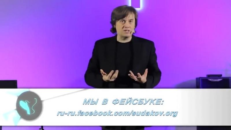 Viktor-sudakov-samaya-vysokaya-gora_480p