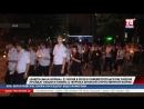 «Завтра была война». 21 июня в 20.00 в Симферопольском районе пройдут акции в память о жертвах Великой Отечественной войны В чес