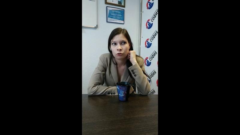 отзыв клиента АН СОФИЯ - Специалист: Беляев Андрей