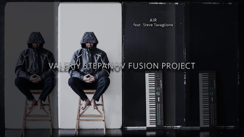 EPK Valeriy Stepanov Fusion Project Album №1