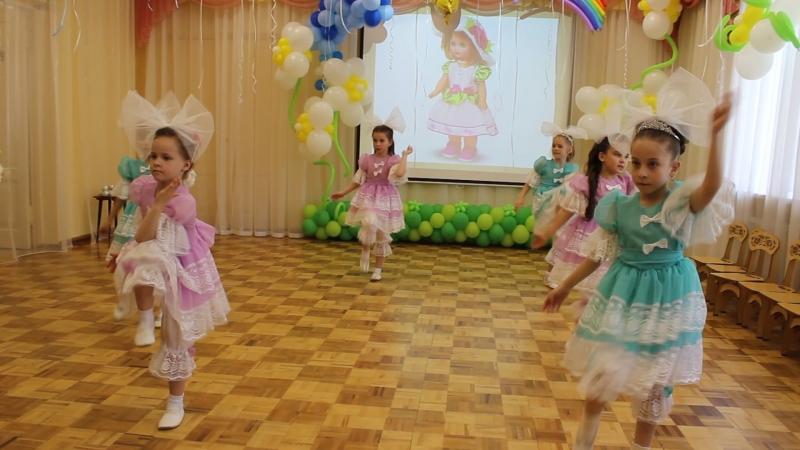 Танец Куклы. Подготовительная группа №2 Богатыри (педагоги - Морозова М.И. и Лобачева Т.В.)