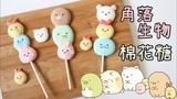 Sumikko Gurashi Marshmallow Pop