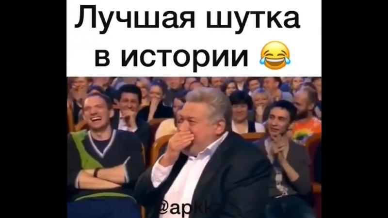 КВН шутка про физрука