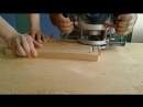 Фрезерование паза по направляющей в разделочной доске - YouTube