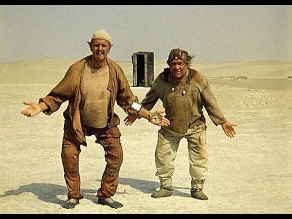 40 коронных цитат из фильма КИН-ДЗА-ДЗА. (1986г.) КЛАССИКА!