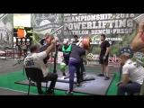 Bouafia Mohamed присед 360 кг