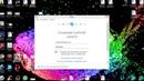 Как создать скайп с логином -электронная почта