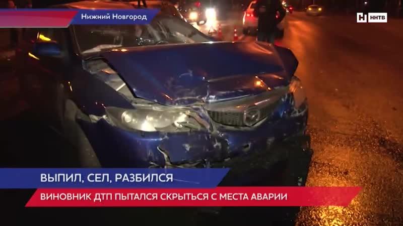 Пьяный водитель устроил массовую аварию в Автозаводском районе на Южном шоссе.