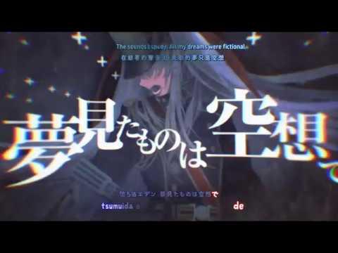 『Lyrics MAD』Re Creators EP 13 Ending Full world Étude Altair Aki Toyosaki