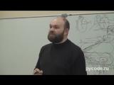 Холопов А.В (лекция 3) - Влияние музыки на психофизиологию человека (22.02.2013)