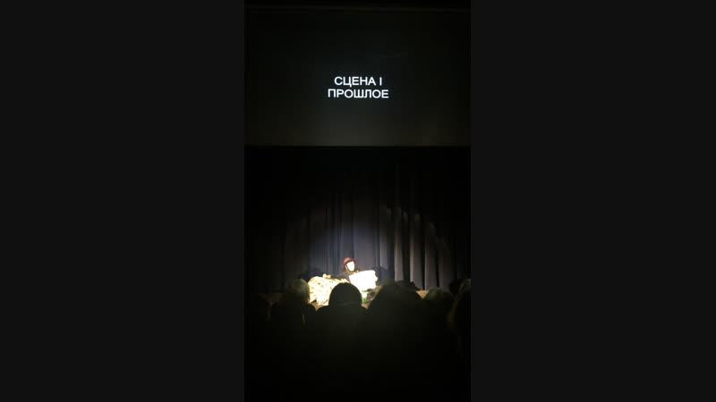 Музыкальная монодрама Джулии Филиппо «Узелки - правила как быть счастливо несчастливой»