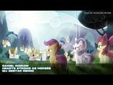 Daniel Ingram - Hearts Strong As Horses (Dj Gestap trance remix)