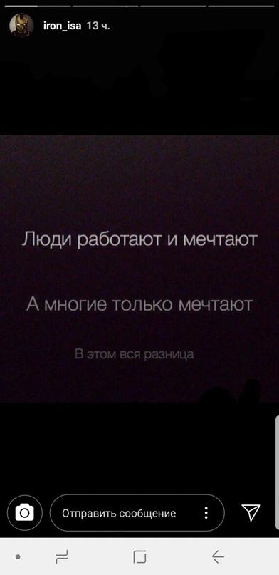 Роман Воронин: Золотые слова, Венедиктович !!