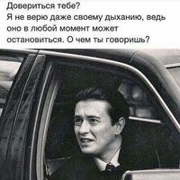 Анкета Виктор Мамиконян
