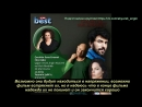 Программа на радио Best fm с участием Энгина Акюрека и Чагана Ырмака (23.03.18)