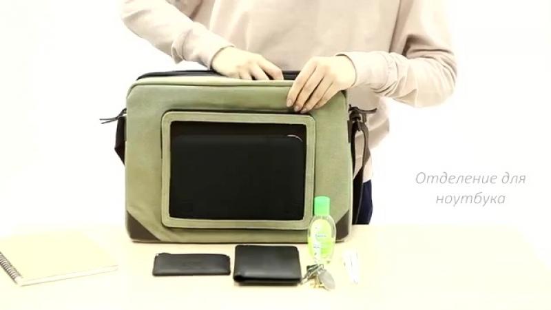 Сумка для ноутбука HEX Cabana MacBook Pro 15.mp4