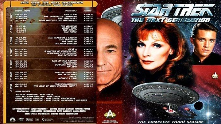 Звёздный путь. Следующее поколение [70 «Игрушки»] (1990) - фантастика, боевик, приключения