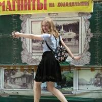 Юлия Раевская