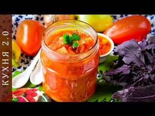 Рецепт лечо из болгарского перца (Recipe lecho of bell pepper)