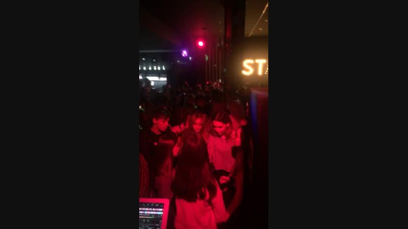 17 Ноября,Bar Staff