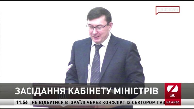Луценко просить в уряду передати ЗСУ конфіскований в росіян ракетний комплекс