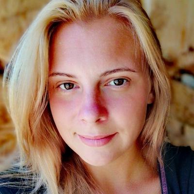 Полина Бойцова