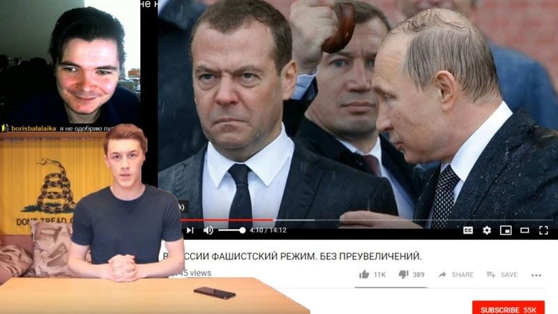 Маргинал смотрит Блог Жукова В РОССИИ ФАШИСТСКИЙ РЕЖИМ