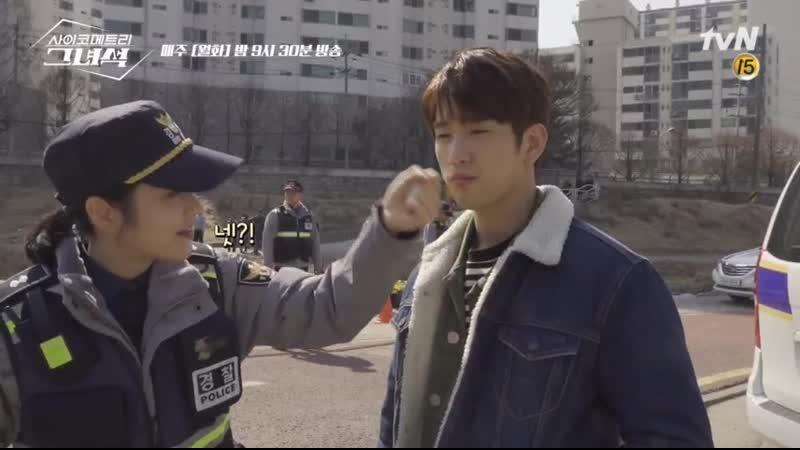 [BTS] Джинён @ tvN «He is Psychometric Он психометрический» Ep.3 4
