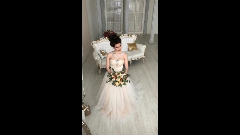 Наша волшебная невеста