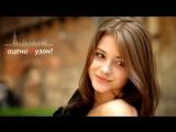Очень красивая песня! Игорь Виданов