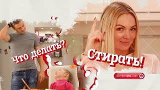 Стул Тиффани. comfortstol.com