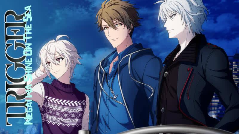 TRIGGER - Nagai wa Shine on the Sea - rus sub full V2
