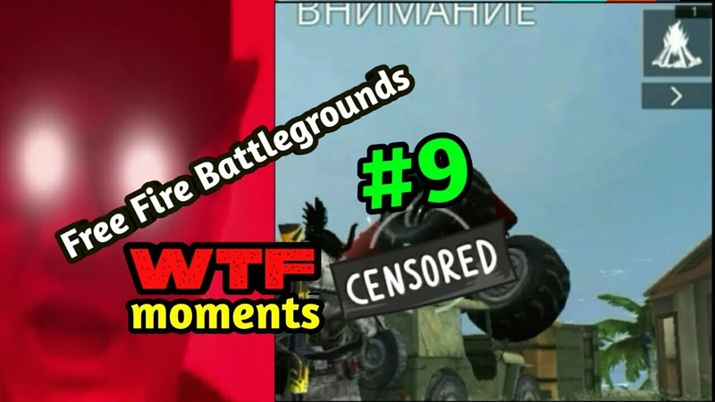 Free Fire WTF MOMENTS 9