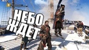 Assassin's Creed: Rogue - Баги, приколы.