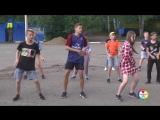Как отдыхают школьники Альметьевска в лагере «Березка»?