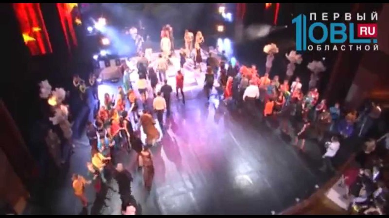 Сайт Первый областной публикует эксклюзивное видео нашумевшего мюзикла Ое ТВ