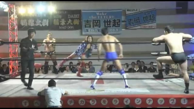 Seigo Tachibana Soma Sumeragi vs. Jiro Kuroshio Shuji Kondo