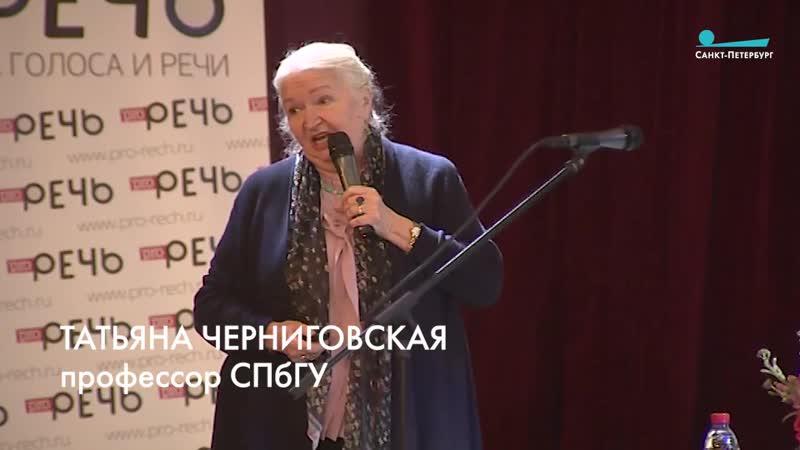 Татьяна Черниговская_ Никто не обещал, что эволюция закончилась на человеке