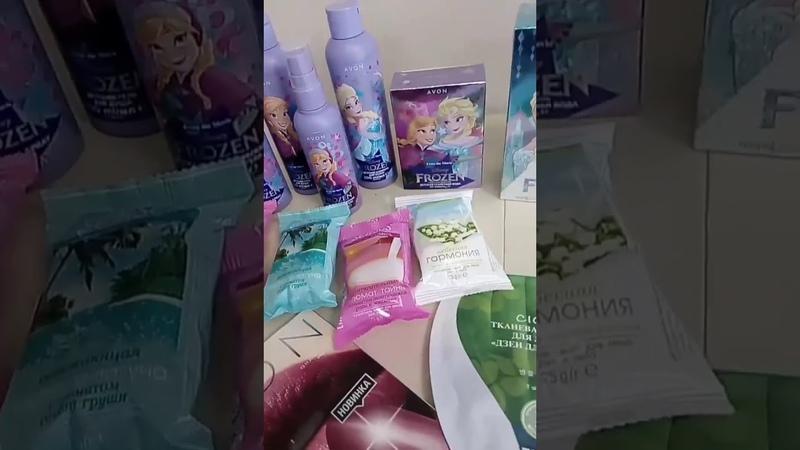 Не пропусти новинки 16 каталога: корейские маски, вкусное мыло, для ваших детей (MARVEL и DISNEY)