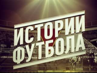 9 выпуск. ОЛЕГ РОМАНЦЕВ