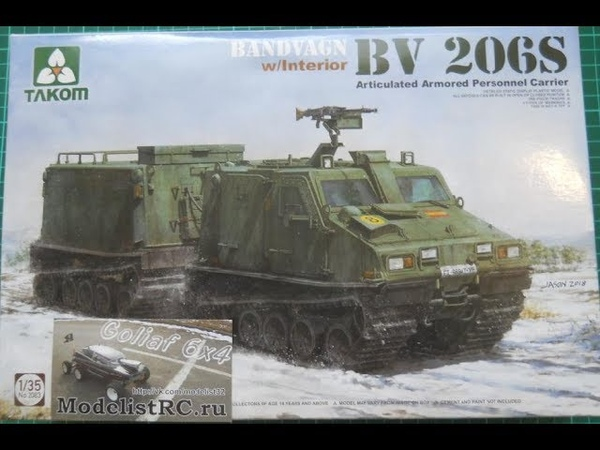 2083 Takom BV206S Bandvagan Articulated Armored Personnel Carrier