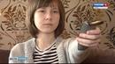 Интерактивное телевидение от Ростелекома дополнило приложение Wink