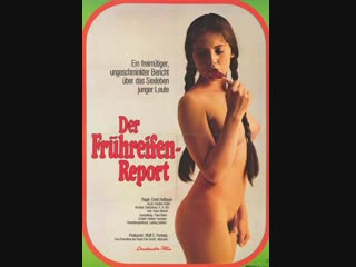 Отчет о ранней зрелости _ Frühreifen-Report (1973) Германия