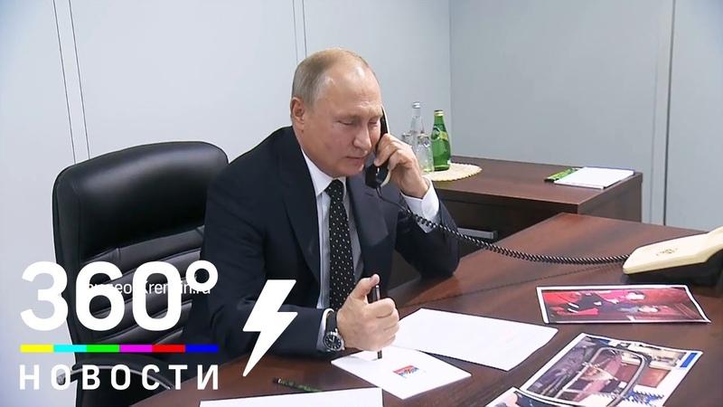 Путин позвонил девочке, которой подарил экскурсию на Мосфильм